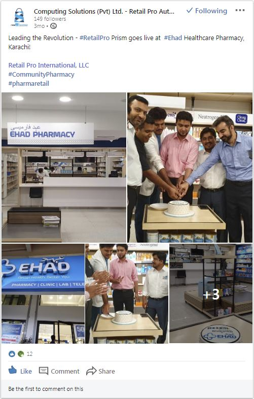 Ehad Pharmacy Spotlight