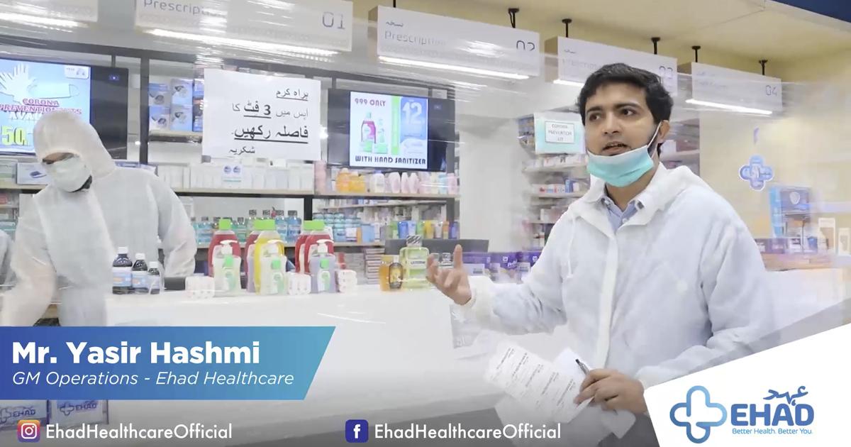 Mr. Yasir Hashmi explains dosage labeling with Retail Pro Prism