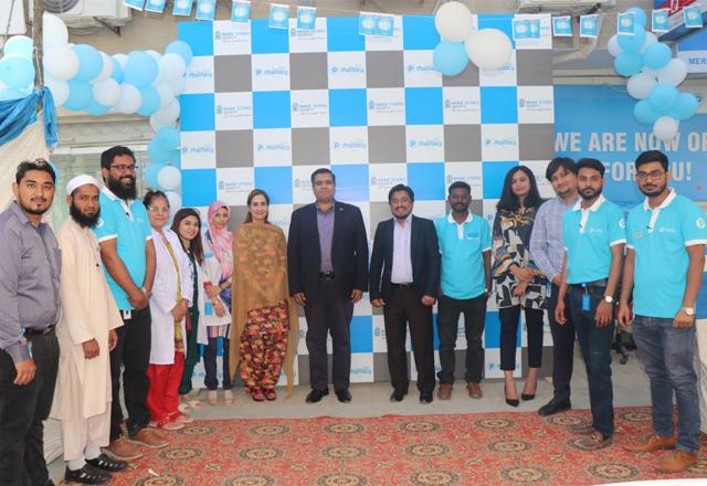 How Meri Pharmacy spreads social impact with Retail Pro Prism in Pakistan's pharmaretail revolution